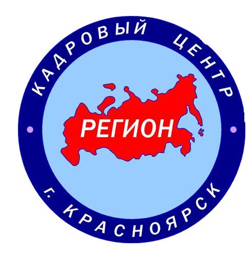 ГК Регион, ООО