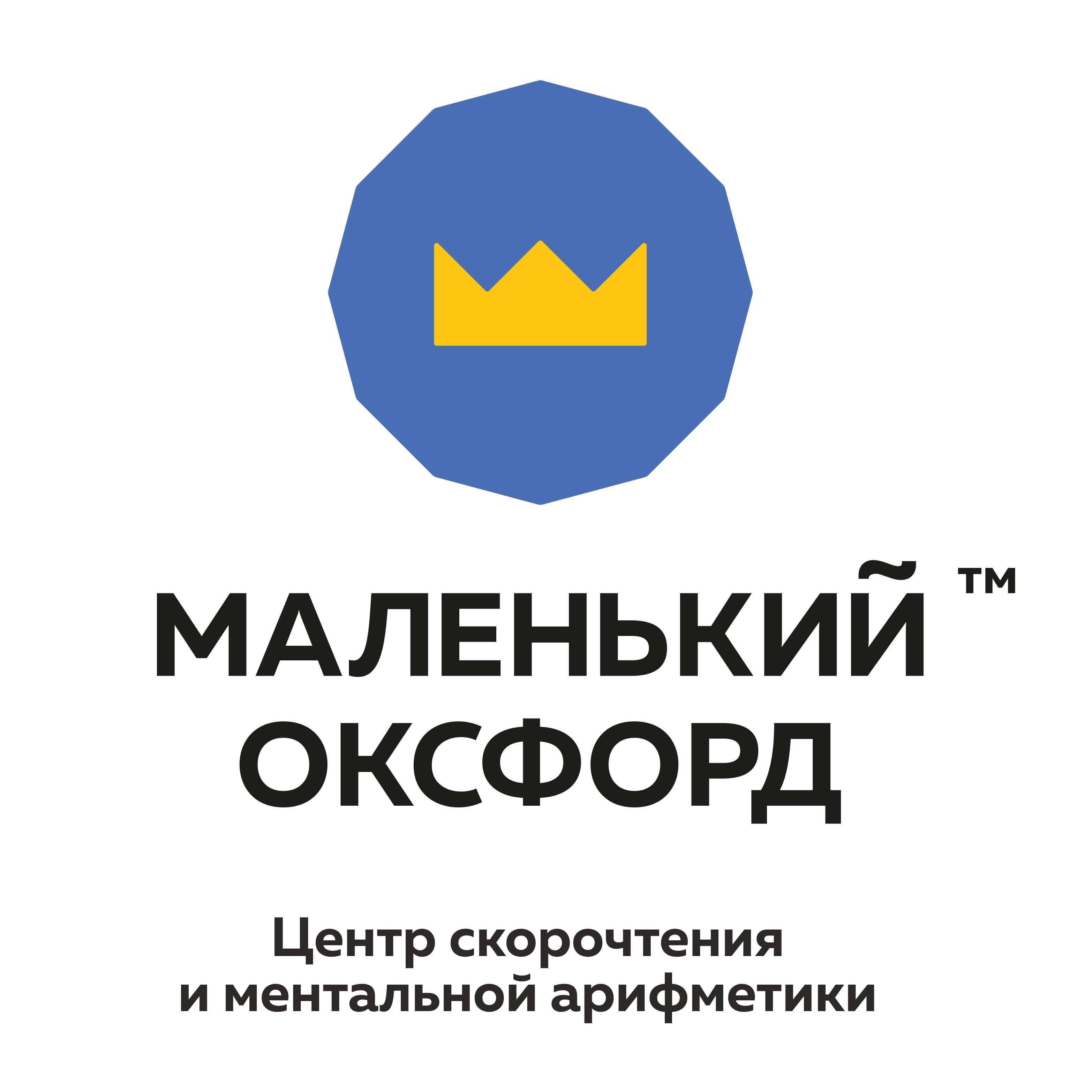 ИП Седова Ксения Валерьевна