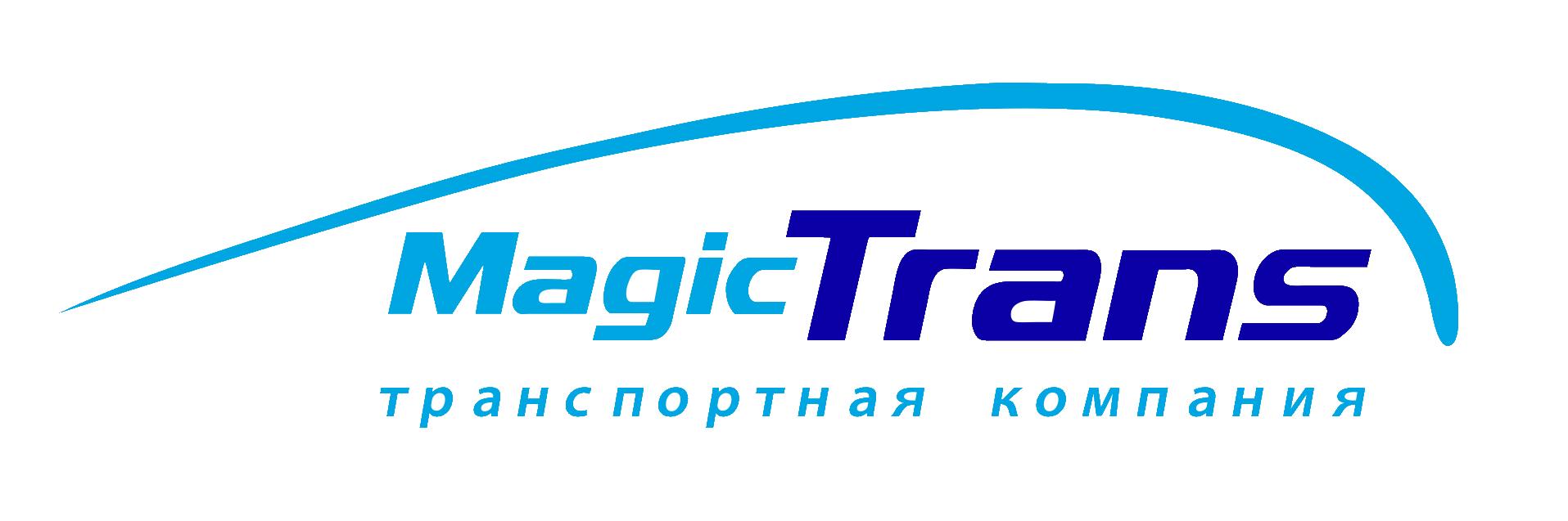 """ТК  """"Мейджик-Транс"""""""