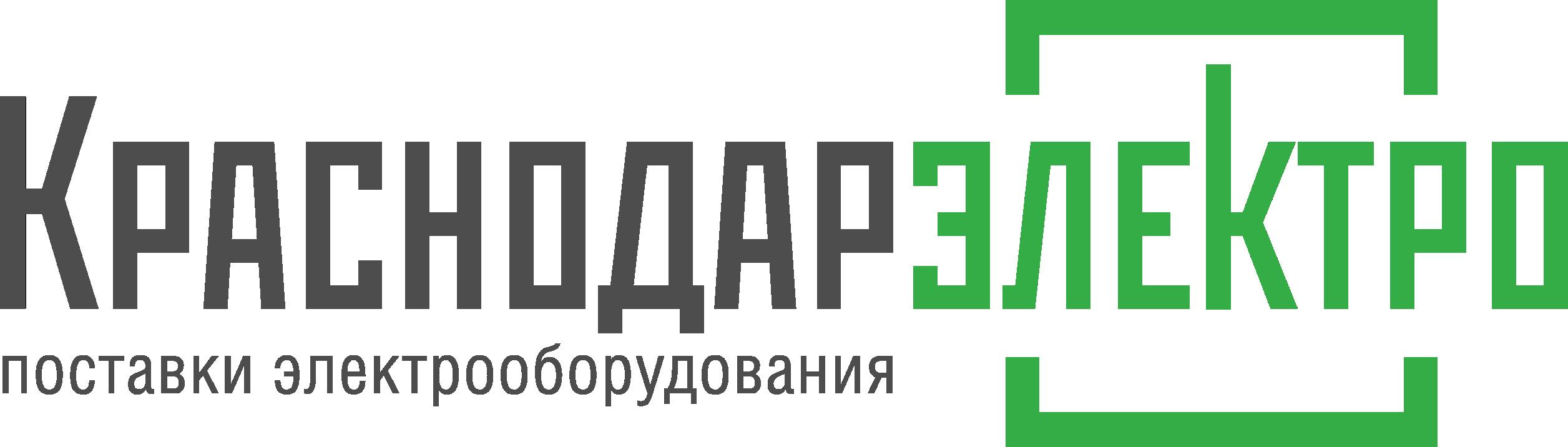 Краснодарэлектро