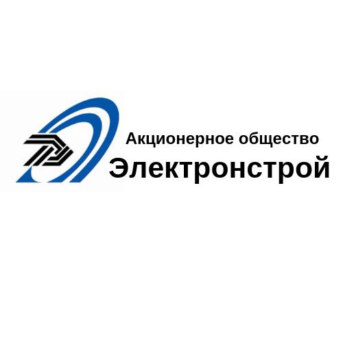 АО Электронстрой