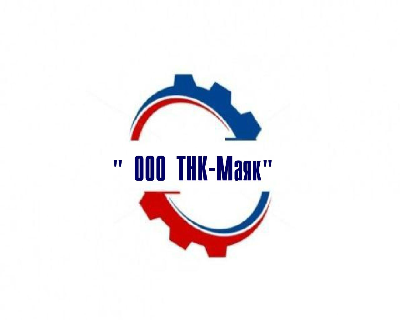 ТНК-Маяк