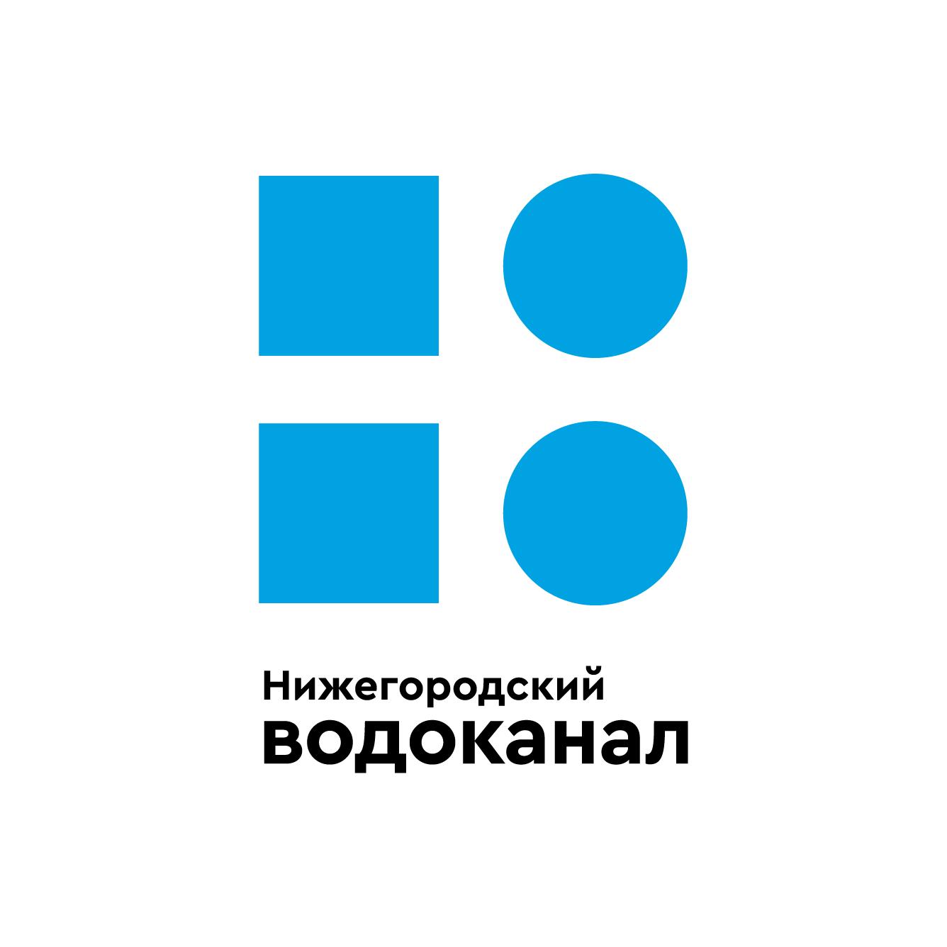АО «Нижегородский водоканал»