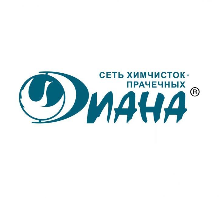 """Сеть химчисток - прачечных """"Диана"""""""