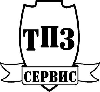 ТПЗ - Сервис