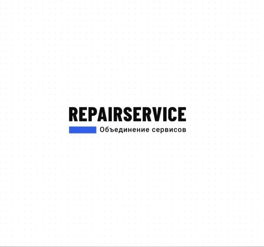 RepairService