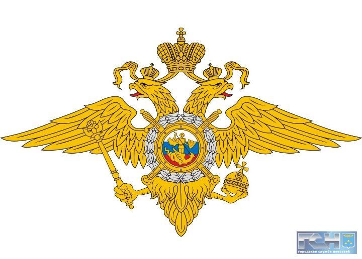 Отдел министерства внутренних дел российской федерации по Таганскому району города москвы