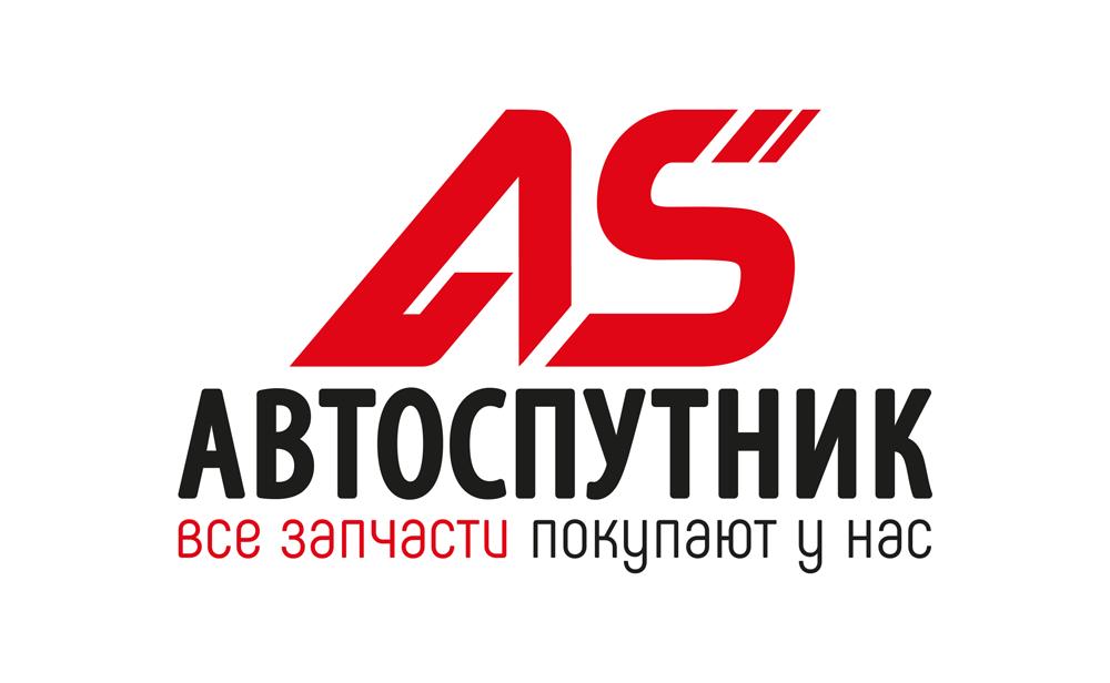 Авто-Спутник Импорт