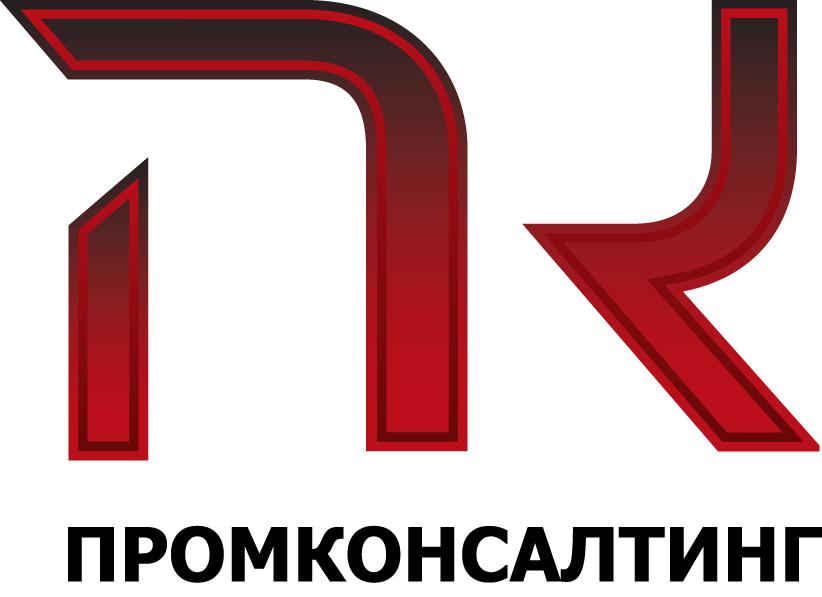ПромКонсалтинг ООО