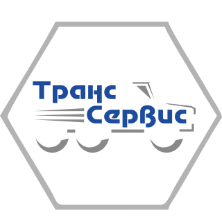 ООО ТрансСервис