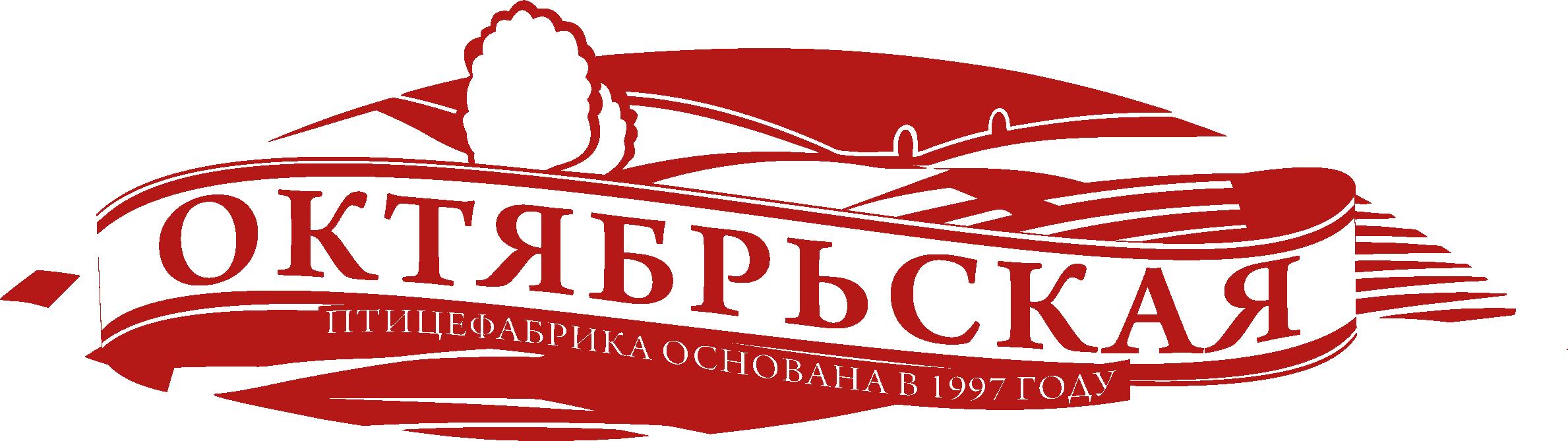 "ЗАО птицефабрика ""Октябрьская"""
