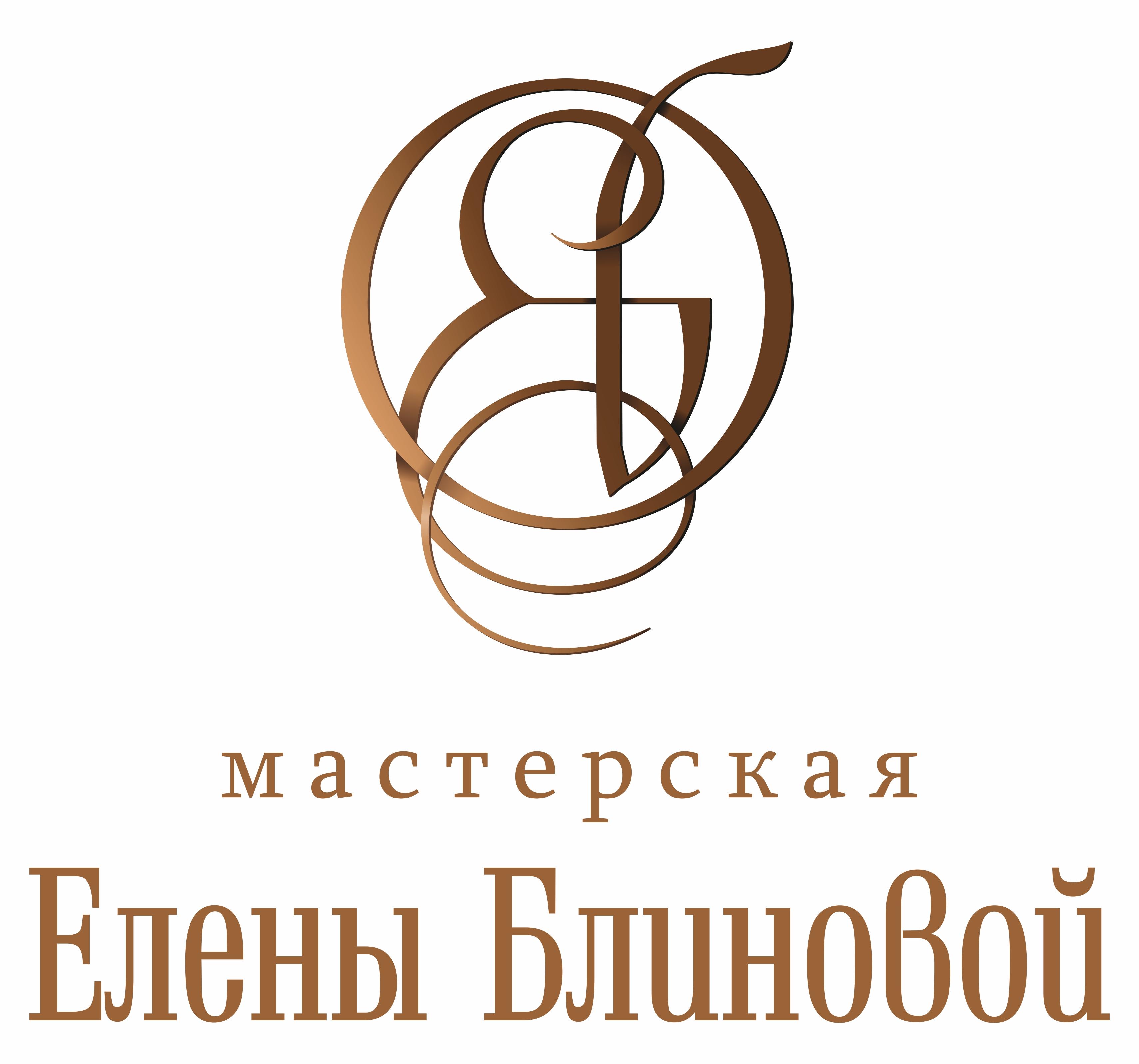 Мастерская Елены Блиновой
