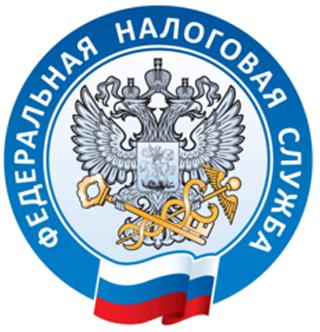"""Филиал ФКУ """"Налог-Сервис"""" ФНС России в г. Москве"""