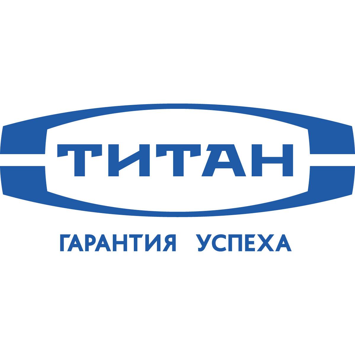 """ТМ """"ТИТАН"""""""
