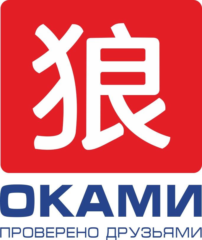 Автомобильный холдинг Оками