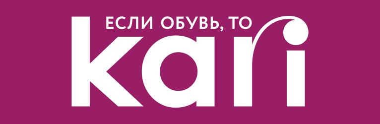 КАРИ, ООО