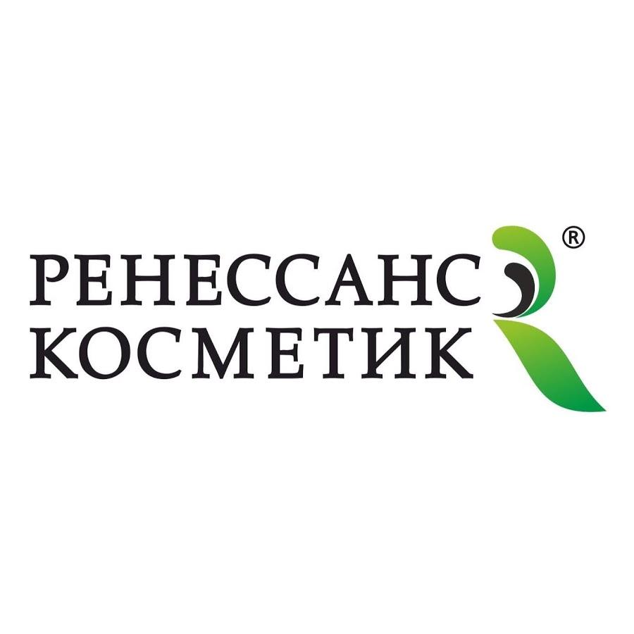 Ренессанс Косметик