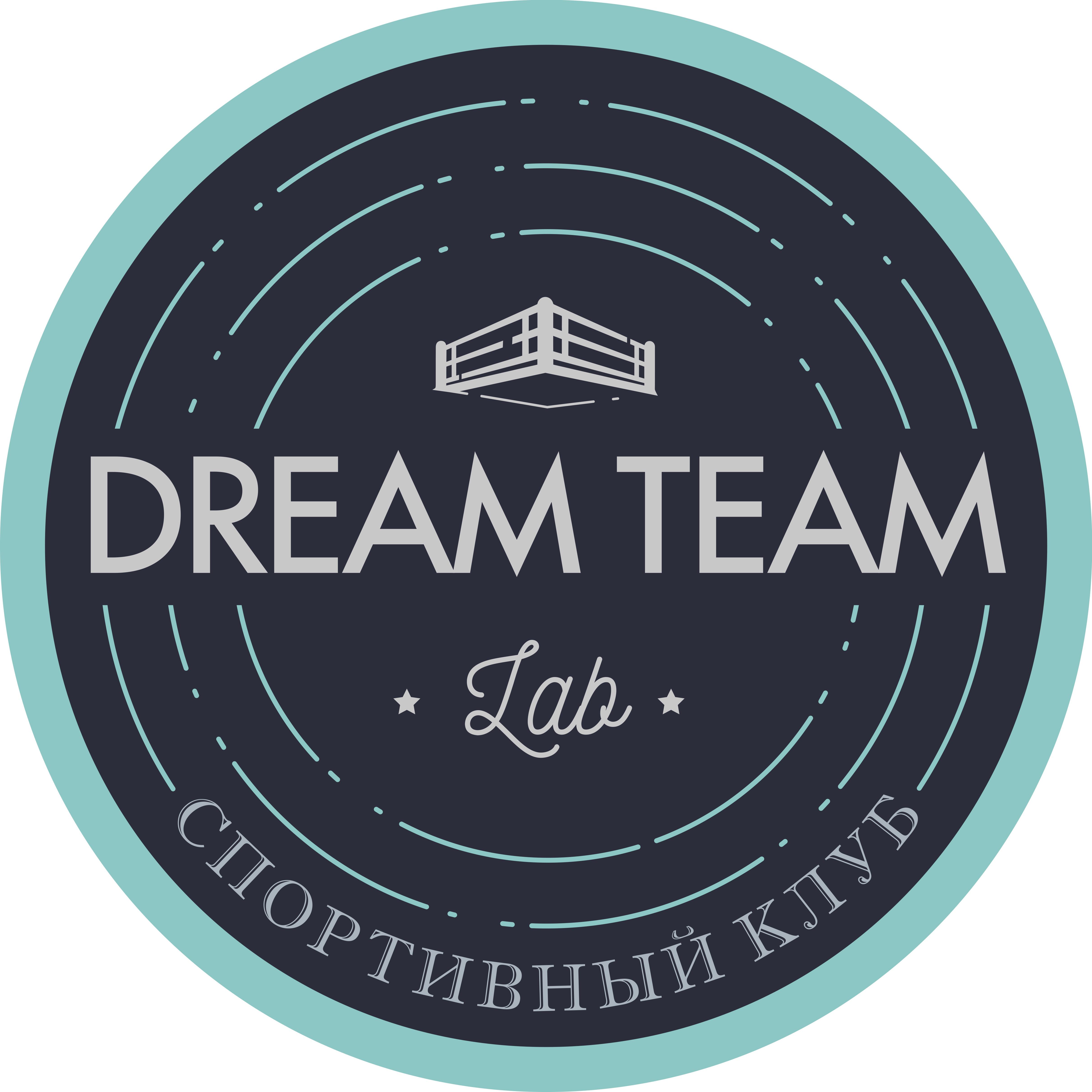 Спортивный клуб DREAM TEAM LAB