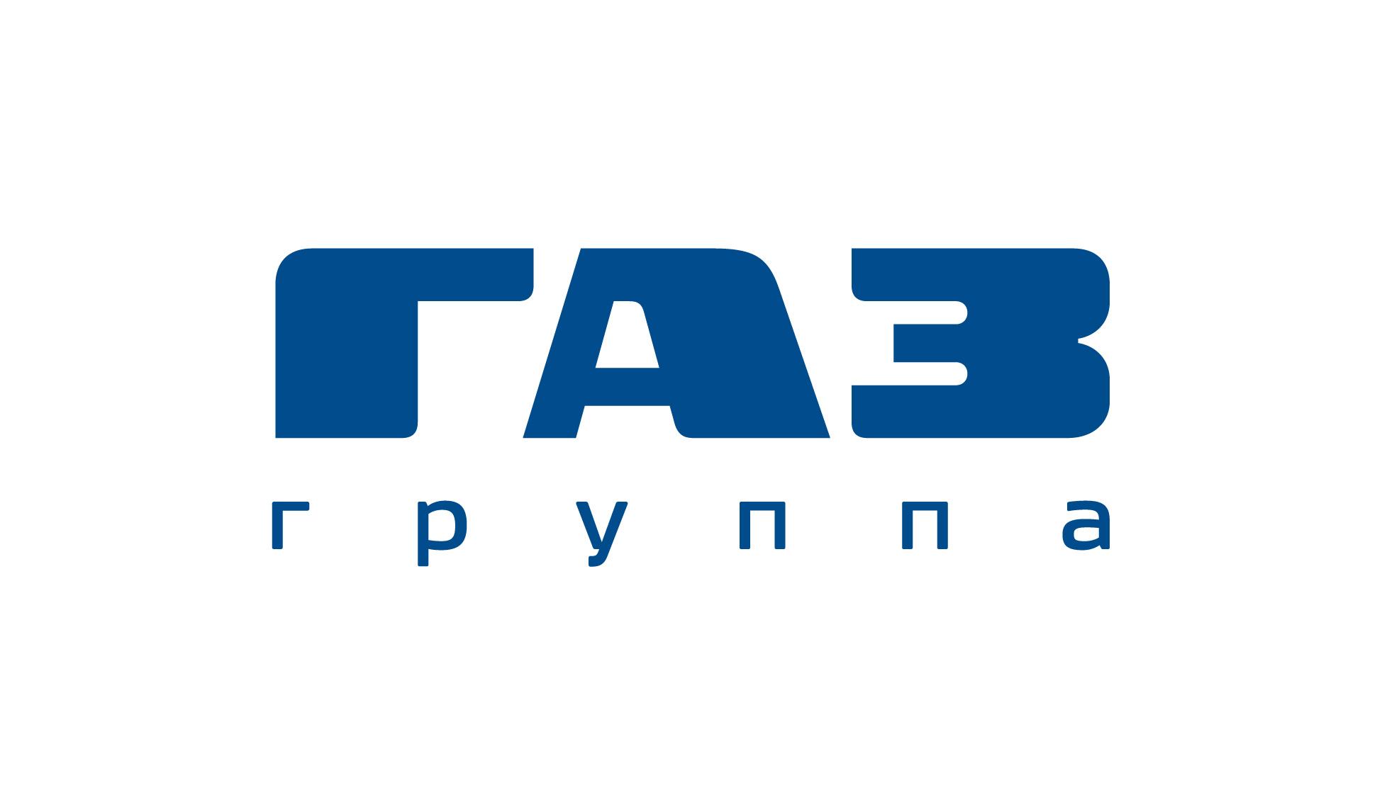 """ПАО """"ГАЗ"""""""