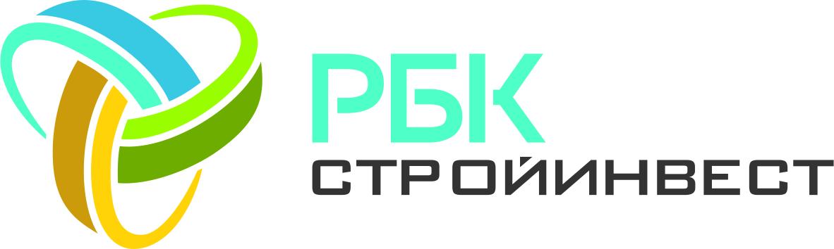 """ООО """"РБК-СТРОЙИНВЕСТ"""""""