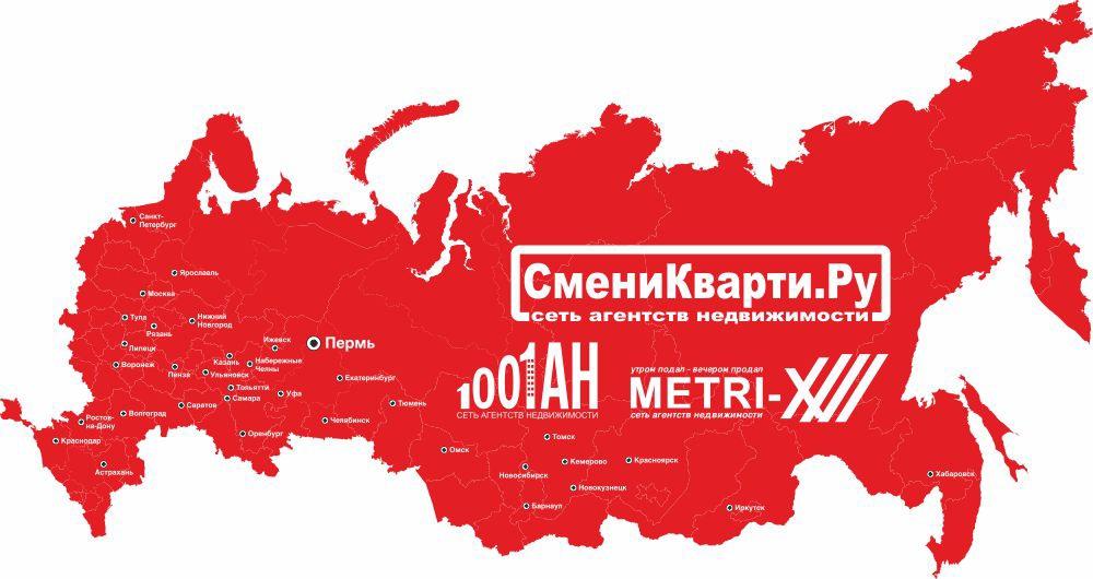 """ООО """"ТРАСТ ПРОФИ"""""""