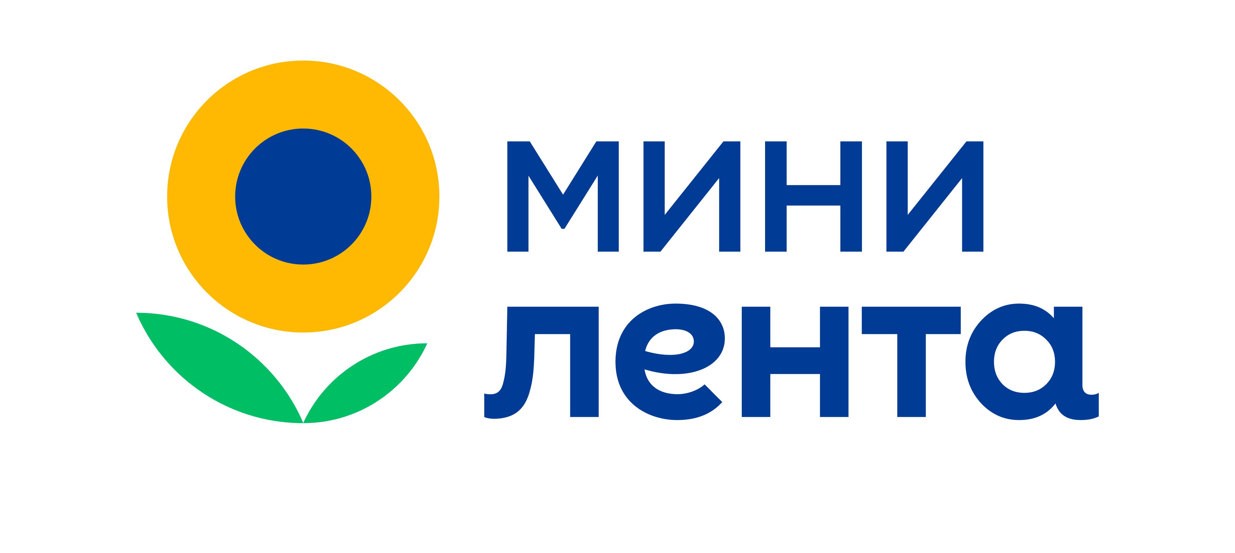 ЛЕНТА - сеть супермаркетов