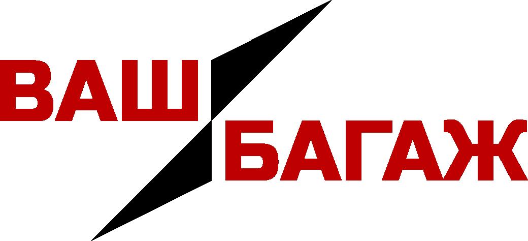 ВашБагажРу