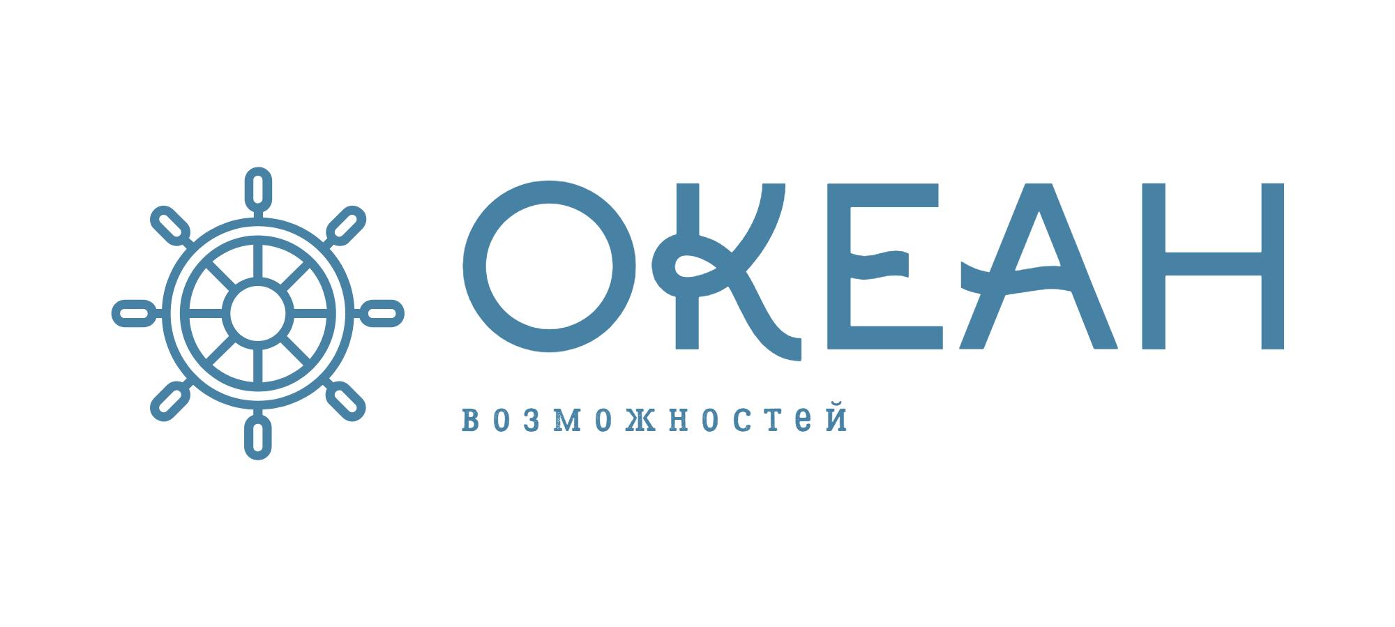 """ГК """"ОКЕАН"""""""
