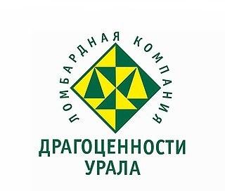 Ломбард «Драгоценности Урала»