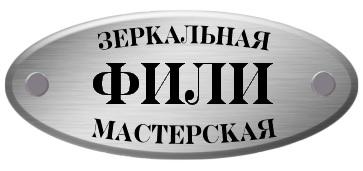 ИП Фадеев