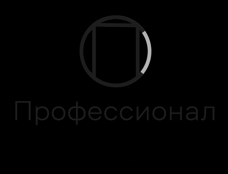 ООО Профессионал Стафф