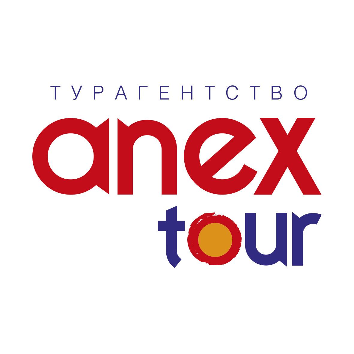 Анекс Тур Отрадное
