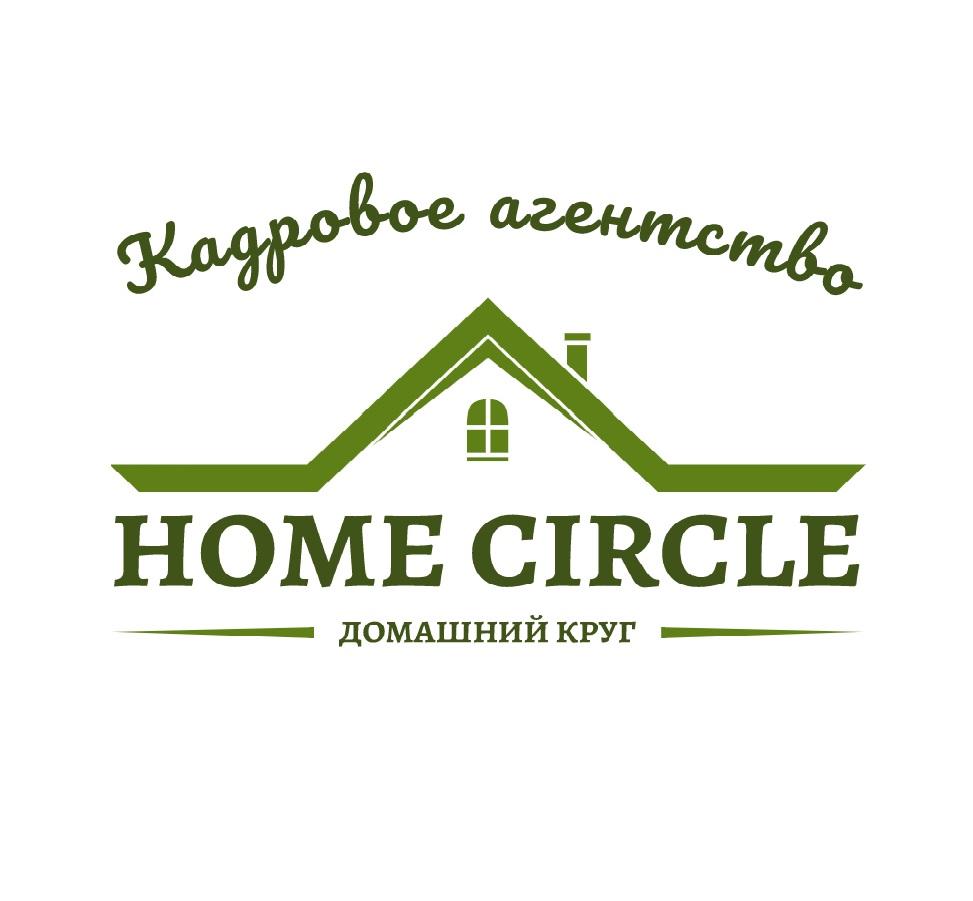 Кадровое агентство Домашний круг