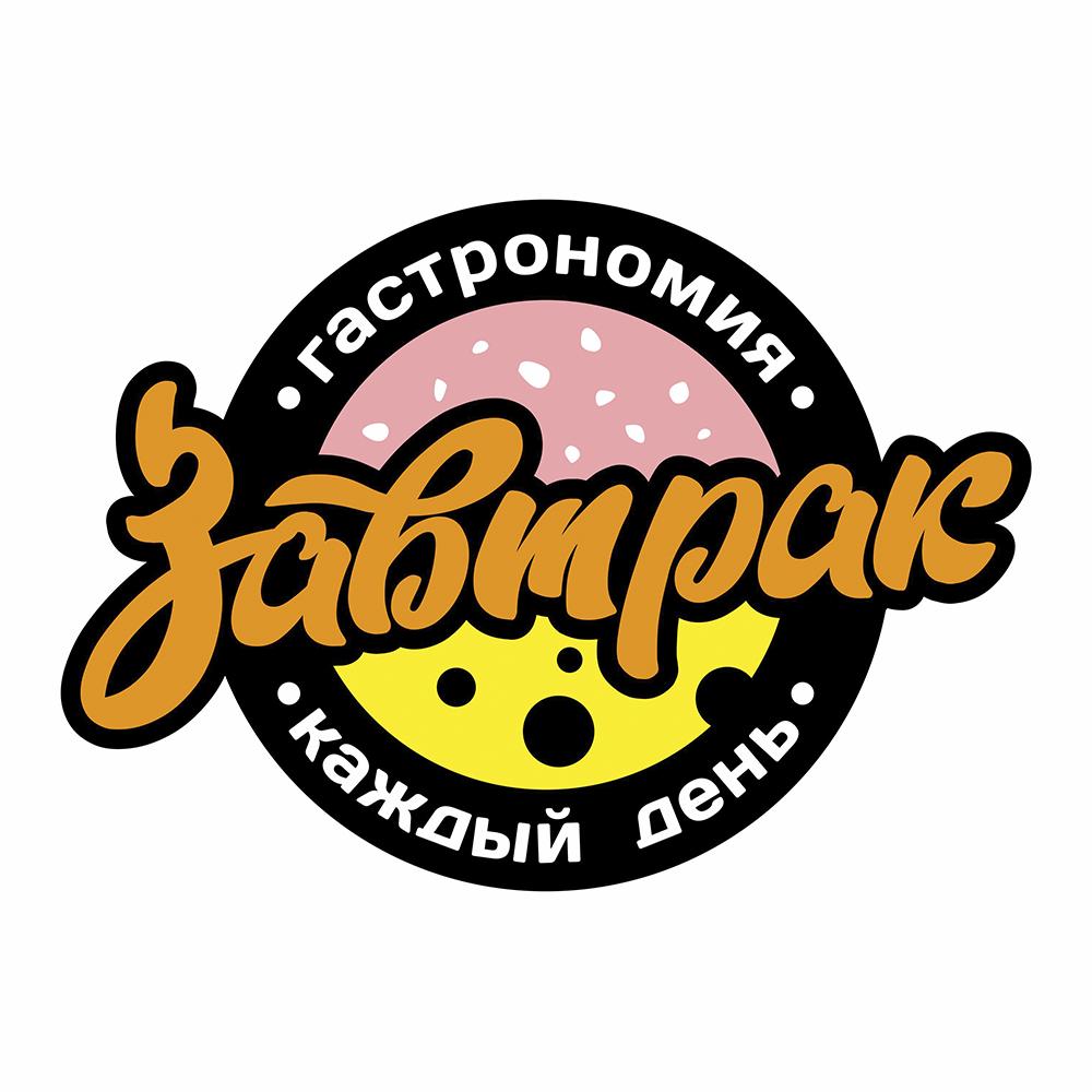 """Магазин """"Завтрак"""""""