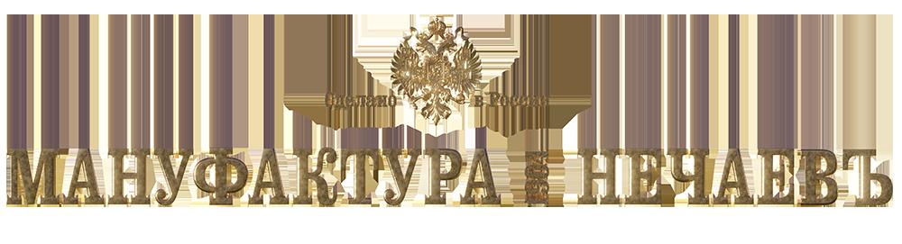 Мануфактура 1904 Нечаевъ