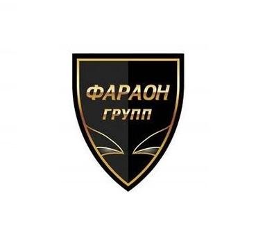 "Частная охранная организация ""Фараон"""