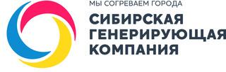 """Филиал АО """"Барнаульская генерация""""-""""Барнаульская теплосетевая компания"""""""