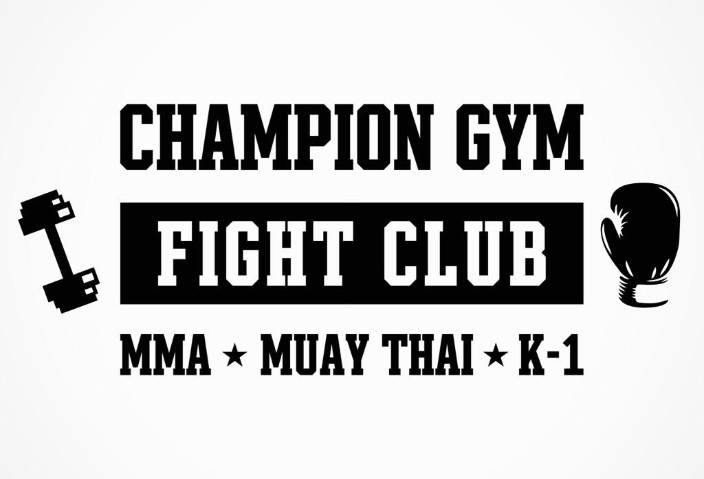 Спортивный центр «CHAMPION GYM»