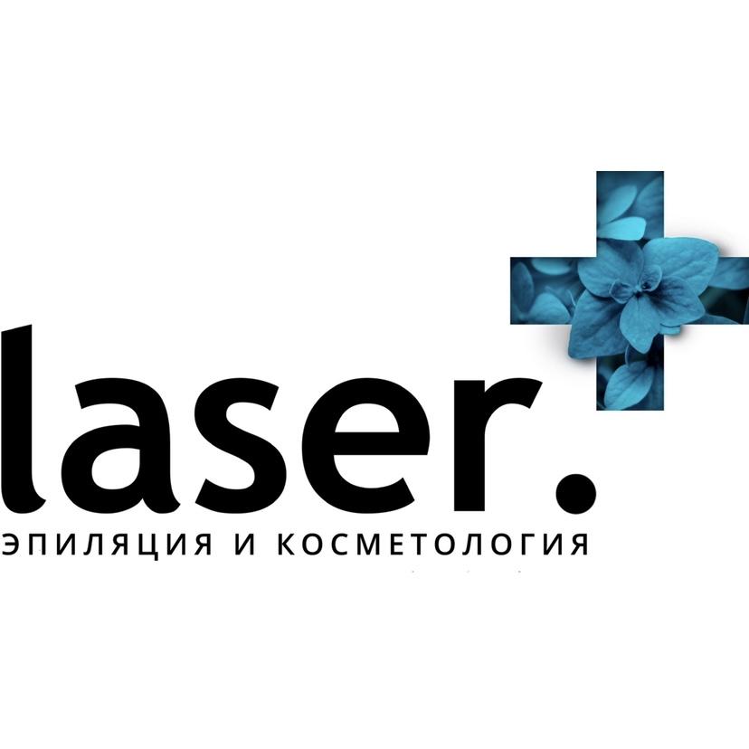 """""""Laser Plus"""" эпиляция и косметология"""