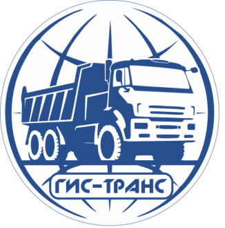 """ООО """"ГИС-Транс"""""""