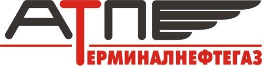 АТП Терминалнефтегаз
