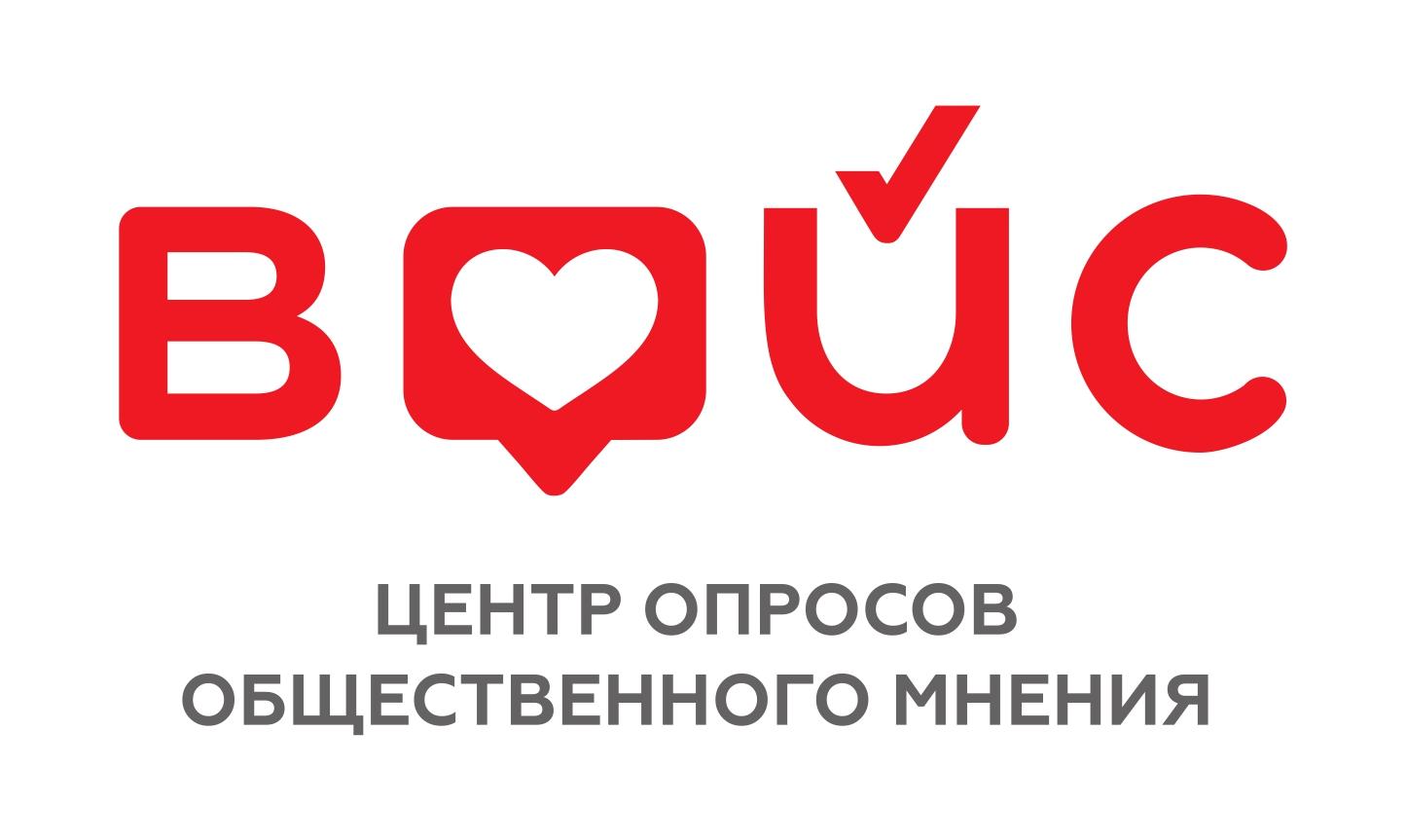 """ООО """"Войс"""""""